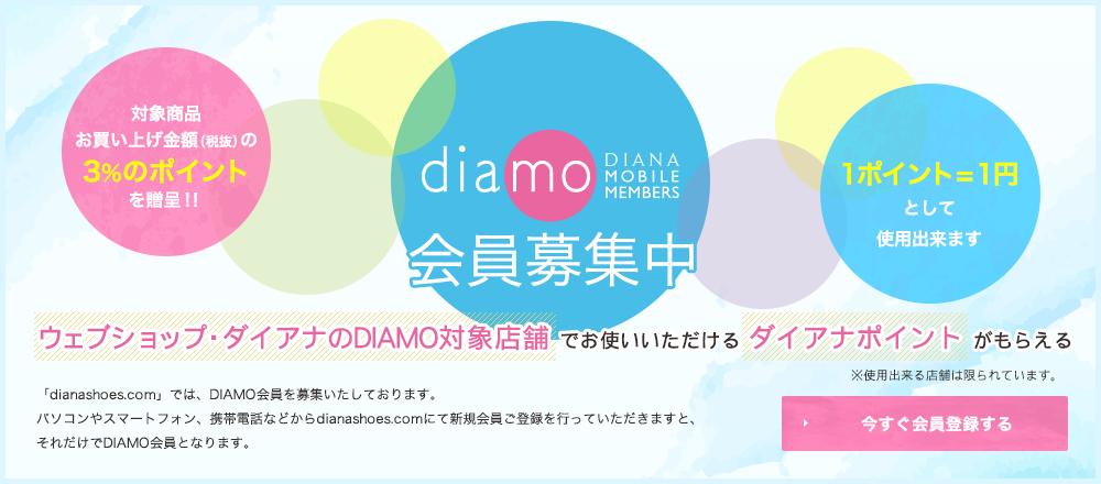 http://www.dianashoes.com/common/img/usr/freepage/diamo/h1_allshop_img.png